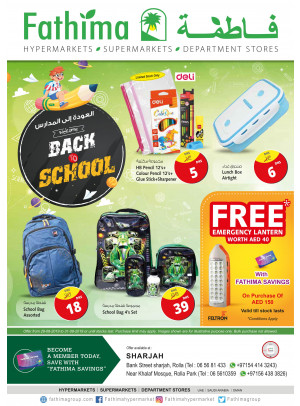 Back To School Offers - Sharjah