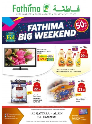 Big Weekend - Al Qattara, Al Ain
