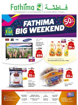 Big Weekend - Al Yahar, Al Ain & Abu Dhabi