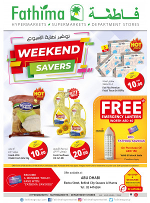 Weekend Savers - Electra St., Abu Dhabi