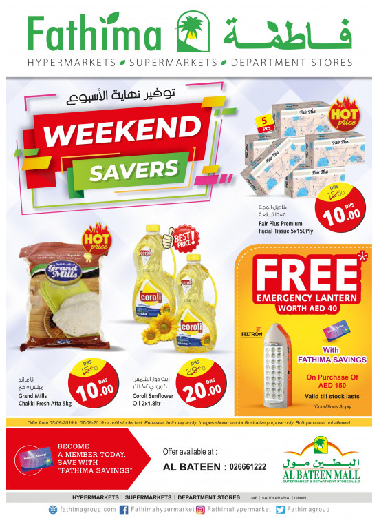 Weekend Savers - Al Bateen Mall, Abu Dhabi