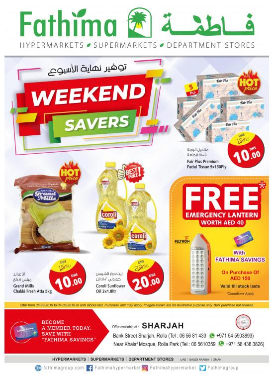 Weekend Savers - Sharjah