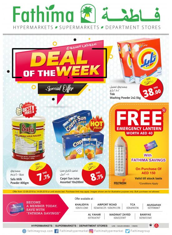 Deal of the Week - Abu Dhabi & Al Yahar