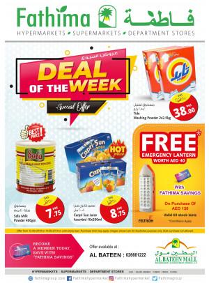 Deal of the Week - Al Bateen Mall, Abu Dhabi