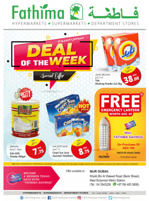 Deal of the Week - Bur Dubai