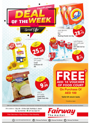 Deal of the Week - Fairway The Market, Ajman