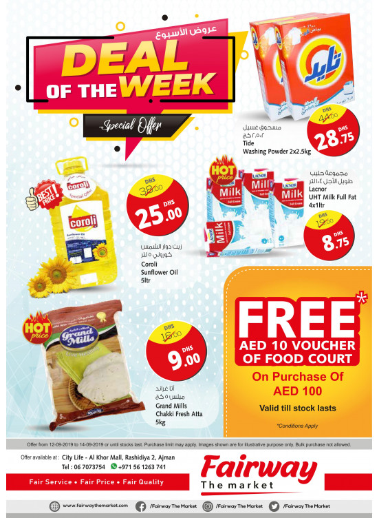 Deal of the Week - Fairway The Market, Ajman