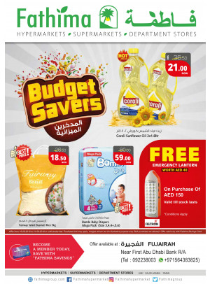 Budget Savers - Fujairah