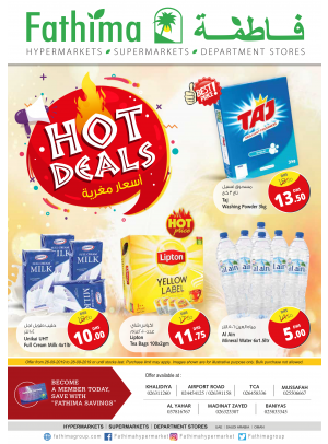 Hot Deals - Abu Dhabi & Al Yahar Branches