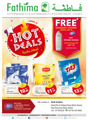 Hot Deals - Bur Dubai