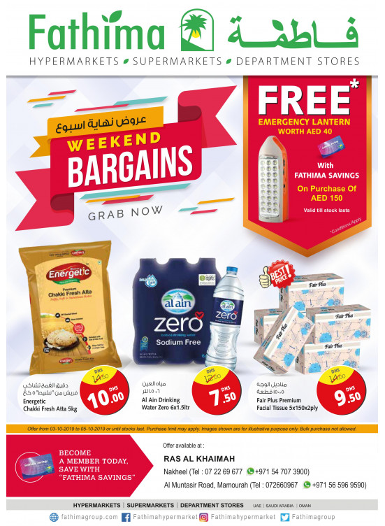 Weekend Bargains - Ras Al Khaimah