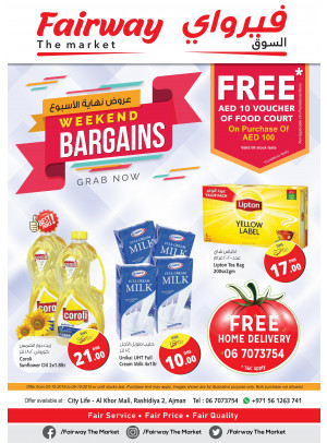 Weekend Bargains - Fairway The Market, Ajman