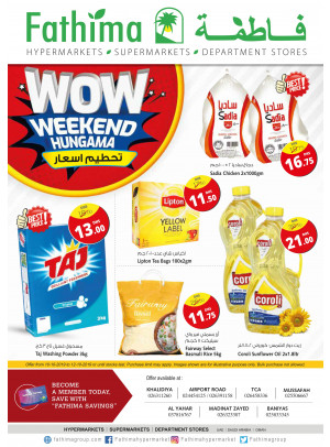 Wow Weekend Hungama - Abu Dhabi & Al Yahar