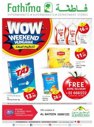 Wow Weekend Hungama - Al Bateen Mall, Abu Dhabi