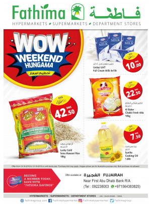 Wow Weekend Hungama - Fujairah