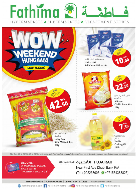 Wow Weekend Hungama - Fujairah