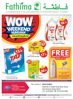 Wow Weekend Hungama - Bur Dubai