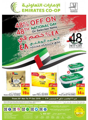 48% Off on 48th National Day