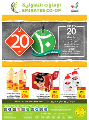 Up To 20 AED Offers