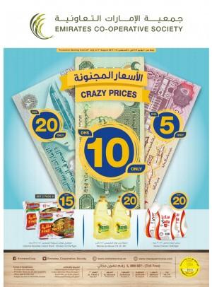 Crazy Offers - 5,10,20 Dirhams Only