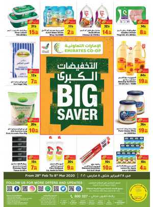 Big Saver