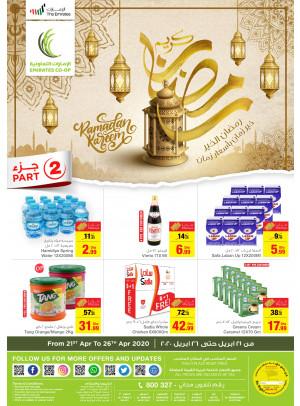 Ramadan Kareem Offers - Part 2