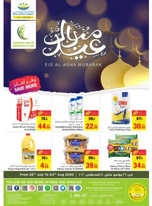Eid Al Adha Al Mubarak Offers