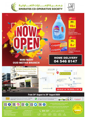 Inaugural Offers - Mini Mart Oud Metha