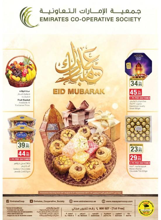 Eid Al Adha Promotions