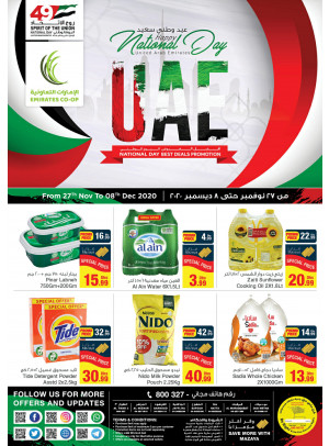 UAE National Day Best Deals Promotion
