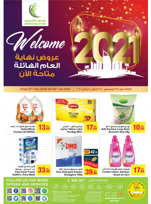 Year End Deals