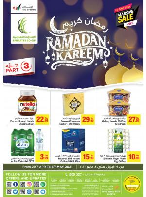 عروض رمضان المميزة