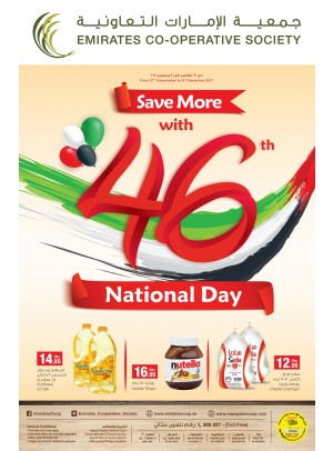 Save More with 46Th National Day Offers