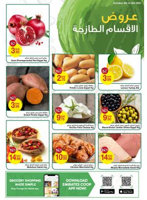 Fresh Market Offers