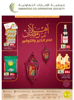 Welcome Ramadan Offers