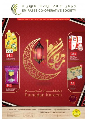Ramadan Crazy Prices