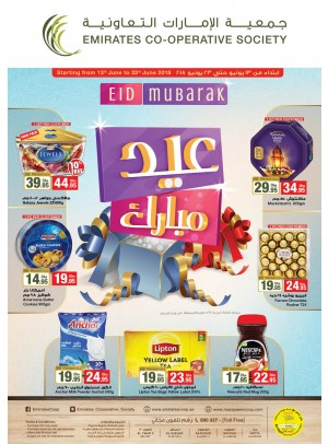 Grand Eid Mubarak Offers