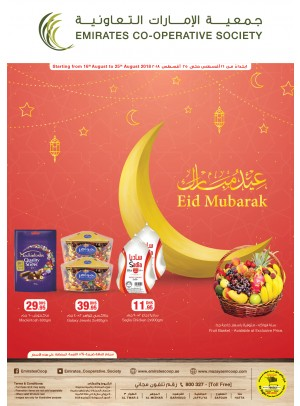 Great Eid Mubarak Offers