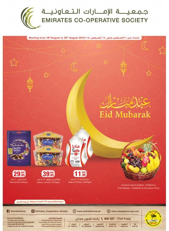 Great Eid Mubarak Offers