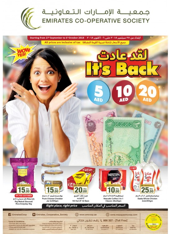 It's Back 5, 10 & 20 AED Offers