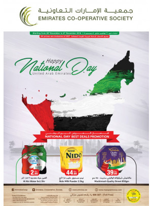National Day Best Deals
