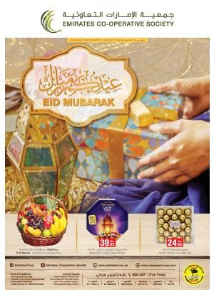 Eid Mubarak Best Offer!