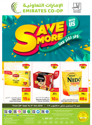Save More With Us