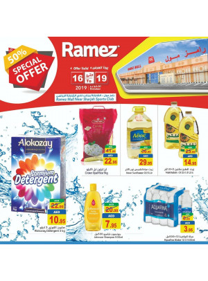 Up To 50% Off - Ramez Mall, Sharjah