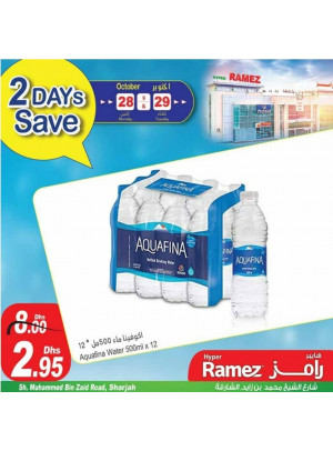 2 Days Save - Hyper Ramez Sharjah
