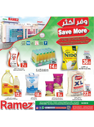 Save More - Hyper Ramez Sharjah