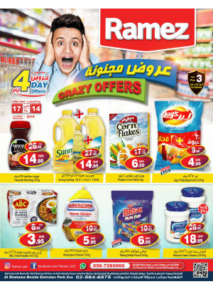 Crazy Offers - Al Shahama, Abu Dhabi