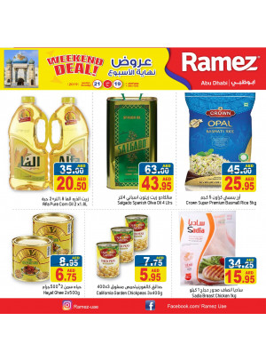 Weekend Deals - Al Shahama, Abu Dhabi