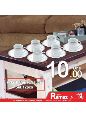 Big Sale on Household - Hyper Ramez Sharjah