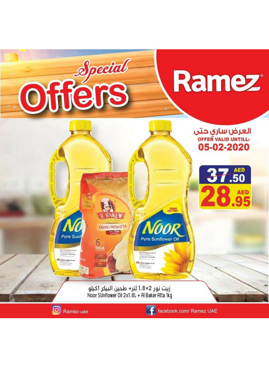 Special Offers on Food Oil